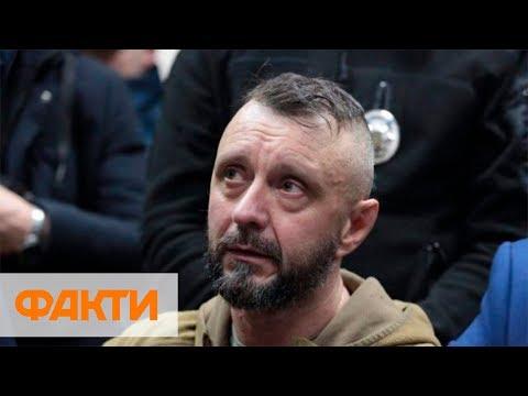 Новая порция доказательств! Суд оставил Андрея Антоненко под стражей