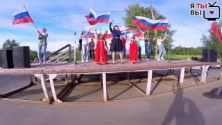 День России 2016 в Шеметово Сергиево-Посадского района
