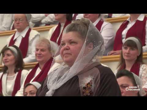 Видео Дом молитвы для всех народов в канзас сити