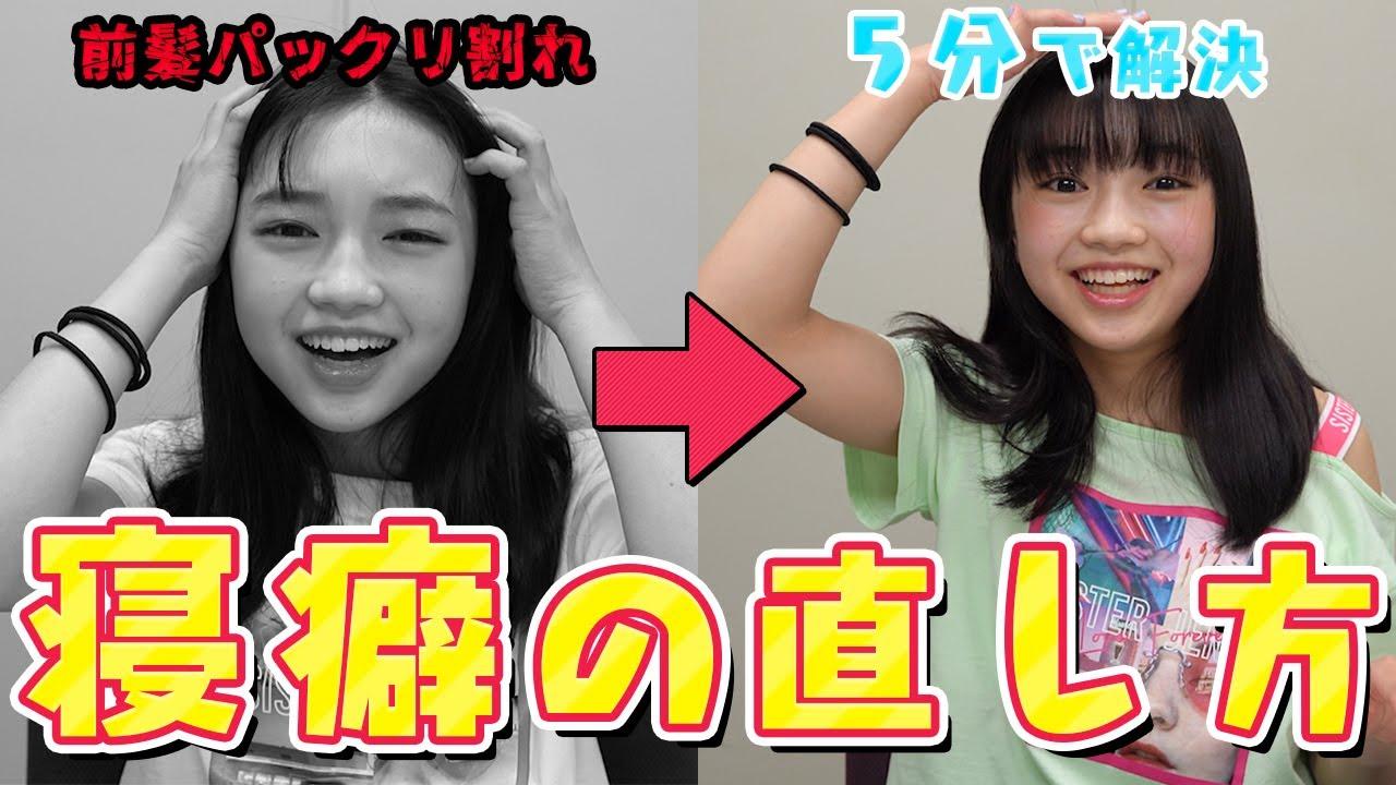 土屋希乃 Part2 YouTube動画>23本 ->画像>232枚