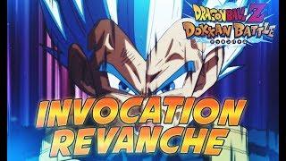 INVOCATION REVANCHE VEGETA SSJ BLUE EVOLUTION! TROP DE LUCK| DOKKAN BATTLE FR