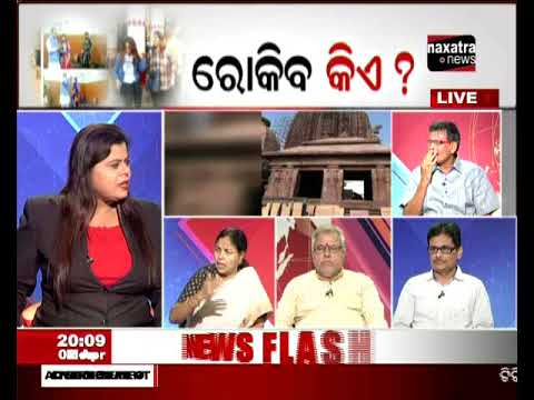 Vijay Goel Slammed For Posting Odisha's Lingaraj Temple Photos