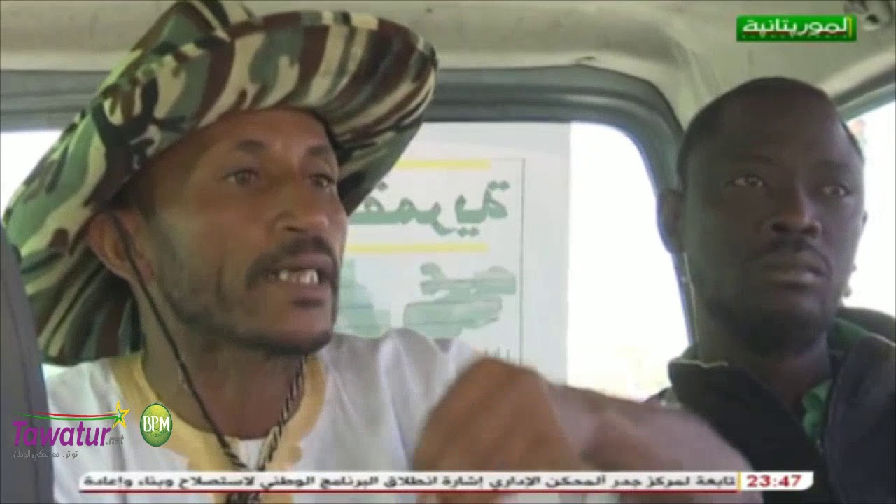 اللسان باللسان وليد مكروفه - الصحافة في موريتانيا | قناة الموريتانية