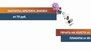 видео Полиграфическая продукция