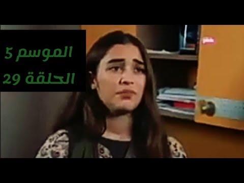 مسلسل زهرة القصر الجزء الخامس الحلقة 29 مترجم Hd Youtube