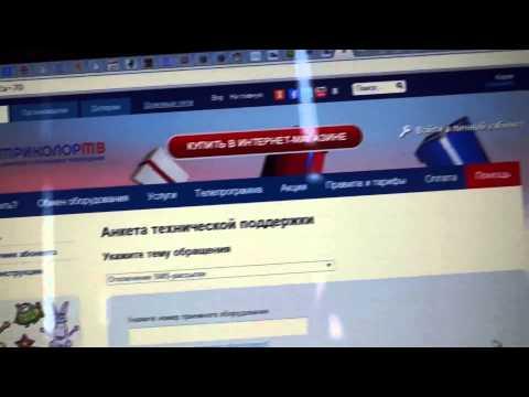 Отключение рекламы на ресиверах триколор при переключении каналов