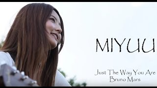 Just the Way You Are - Bruno Mars | Cover MIYUU KYOTO JAPAN =======...