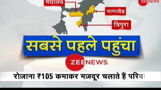 Zee Exclusive: BJP's high-profile campaign in Tripura aims to breach Left fortress