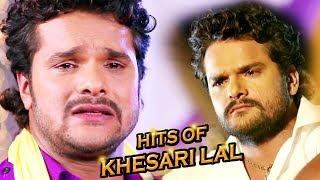 Khesari lal का सबसे दर्द भरा गीत 2018 Bhojpuri Hit Latest Sad Song New 2018
