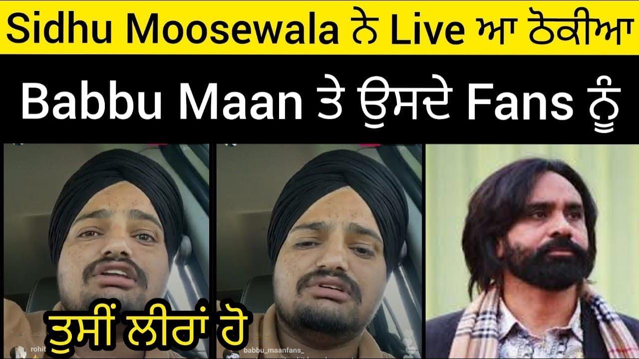 Sidhu Moose Wala Instagram Live Reply to Babbu Maan