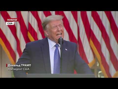 Трамп погрожує протестувальникам військом