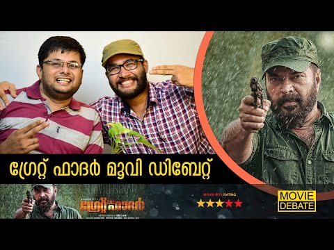The Great Father Malayalam Movie Review / Debate | Haree & Sudhish Payyanur