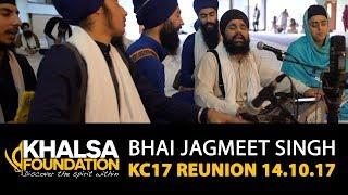 Bhai Jagmeet Singh - prabh mero it ut sadaa sehaaee - KC17 Reunion GNG Smethwick 14.10.17