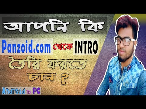 How to create panzoid.com intro android to pc use bangla | Intro Android to Pc | Tips for Everyone.