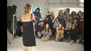 "Fashion-photo workshop от ""Made in Odessa"""