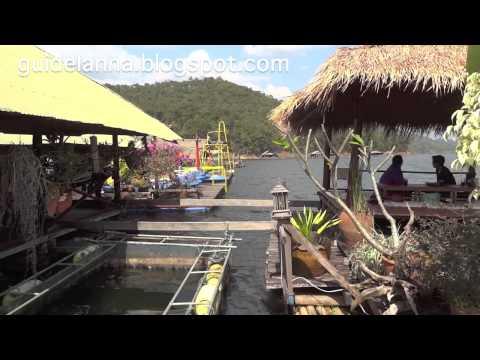 สถานที่ท่องเที่ยว แพเอกชัย  เขื่อนแม่งัด แม่แตง เชียงใหม่ Akachai Raft, Mae Ngat Dam, Chiangmai
