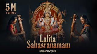 Lalita Sahasranamam   Ranjani - Gayatri  