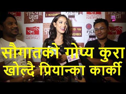 Priyanka Karki ले खोलिन Saugat Mall को गोप्य कुरा ( Movie Fateko Jutta ) Nikesh Khadka, Arjun Kumar