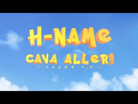 H-Name Cava ALLER