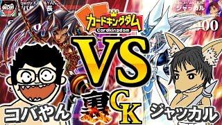 【#遊戯王】裏CK第4戦(全5試合)アマゾネス VS サイレント・マジシャン どちらのコンボが先に決まるのか!?【#YuGiOh】