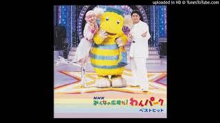 ソウルわんパーク2001 / みんなの広場だ!わんパーク 平田実音 検索動画 30