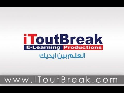 الحلقة السادسة - Creating & Configuring Protection Groups