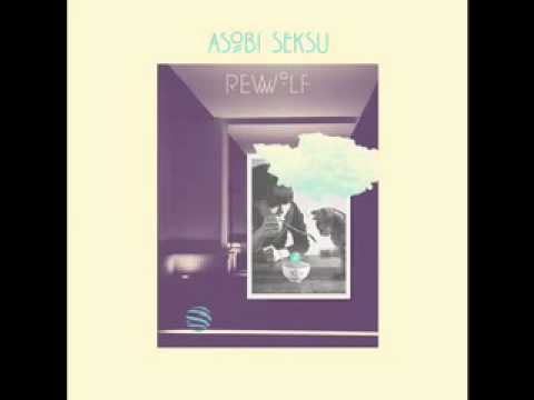 Asobi Seksu - Thursday (At Olympic Studios) [OFFICIAL AUDIO]