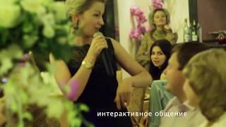 Ведущая свадьбы Наталья Терехова