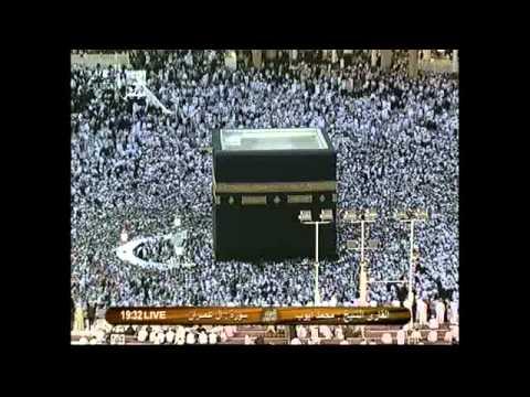 Quran Recitation in Makkah after Maghrib Prayer (Sheikh Muhammad Ayyub)