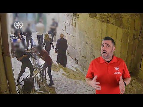 Border Guard Stabbed In Jerusalem