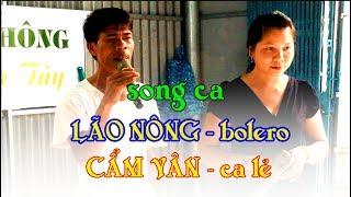 So lo Bolero / guitar Lâm Thông / Lão Nông  & Ca lẻ Cẩm Vân / Vòng Nhẫn Cưới