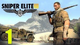 Сетевой Sniper Elite 3 | Снайперы Африки! #1