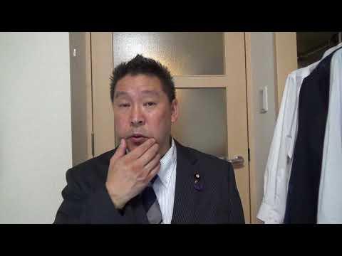 東国原英夫さんの名誉を毀損したことに対する謝罪動画