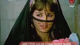 موسيقى سامى نصير فى فيلم سعد اليتيم.flv