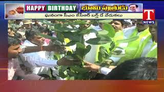 గచ్చిబౌలి స్టేడియం ఆవరణలో మొక్కలు నాటిన ఎంపీ సంతోష్ కుమార్  | Tnews Telugu