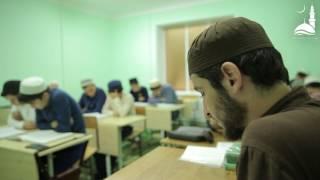 «Дневные и вечерние группы по обучению основам Ислама-2017»/Фатхуль Ислам