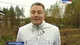 780 миллионов на инвестпроект в Стрижах. Что построят в Оричевском районе?(ГТРК Вятка)