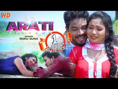 Arati Return FULL VIDEO (Ruku Suna) New Sambalpuri  HD Video ll RKMedia