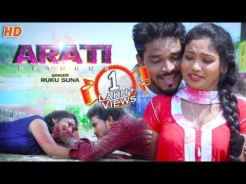 Arati Return FULL VIDEO (Ruku Suna) New SambalpuriHD Video ll RKMedia