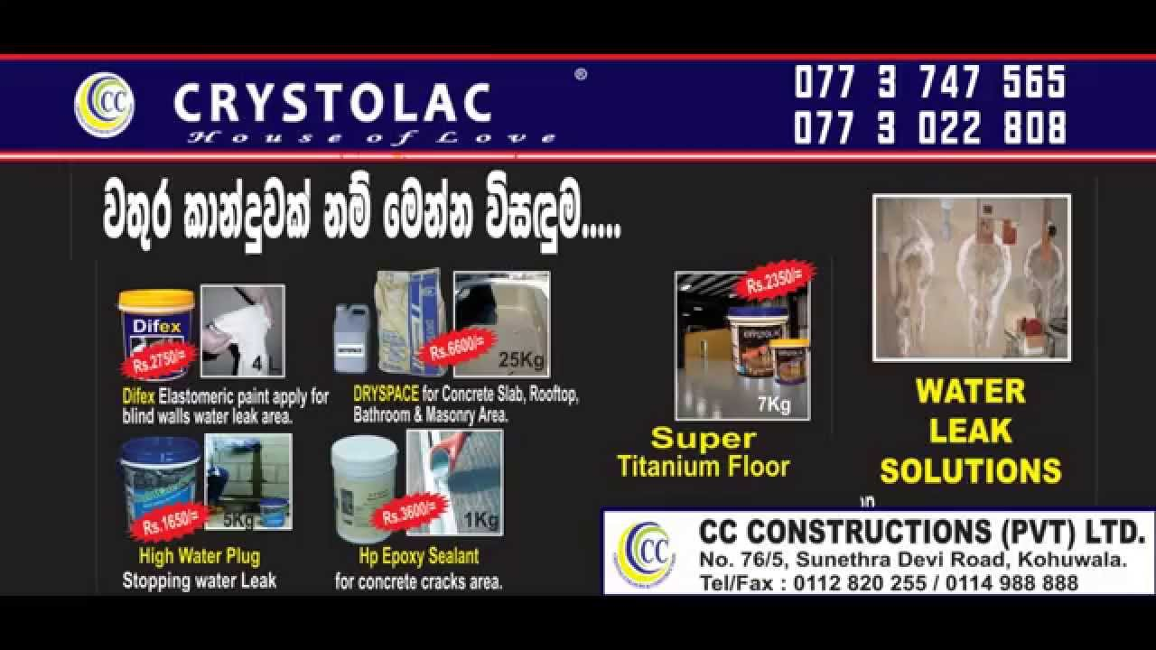crystolac cc water proofing solutions no 1 wall paint in sri lanka