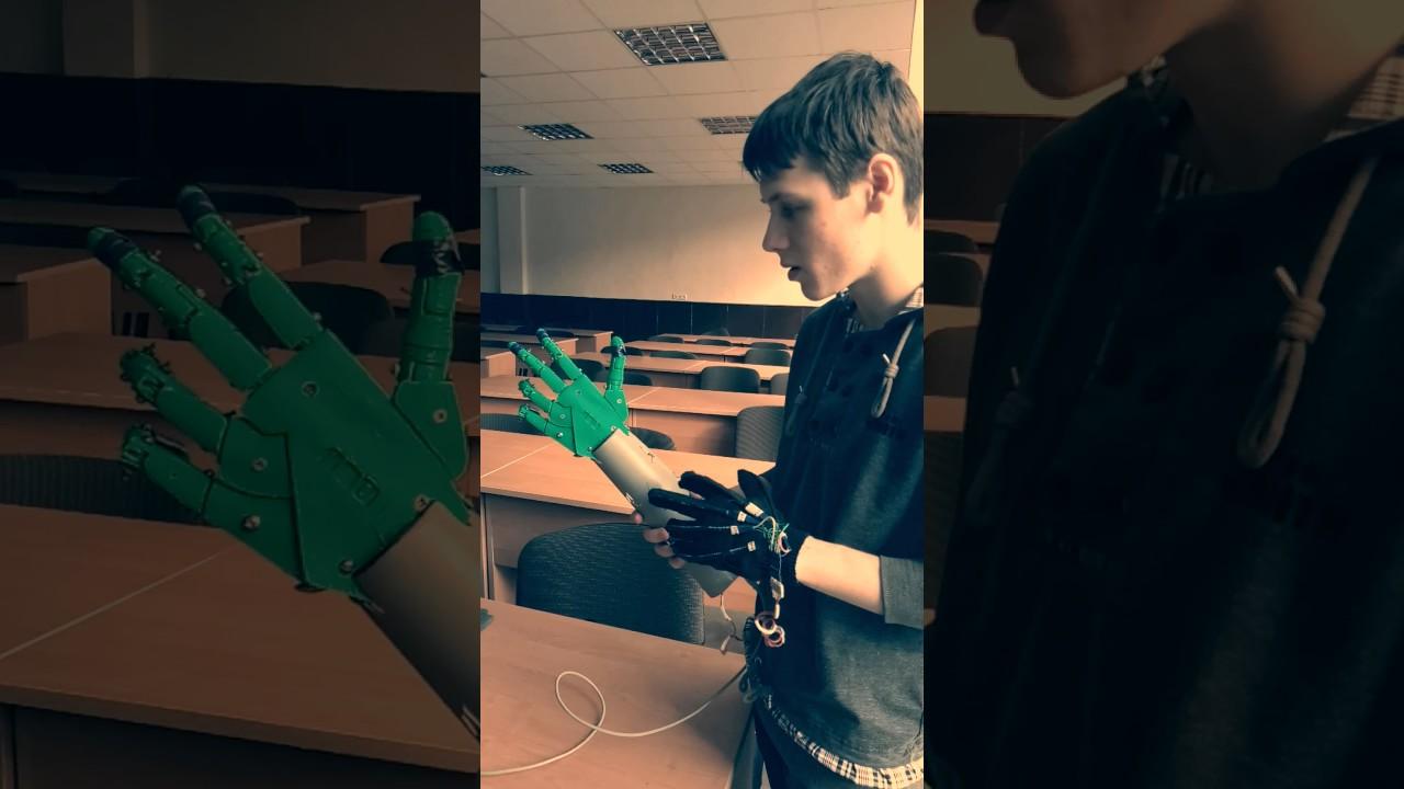 Дипломная работа ДонНТУ ДПИ robo hand  Дипломная работа ДонНТУ ДПИ robo hand