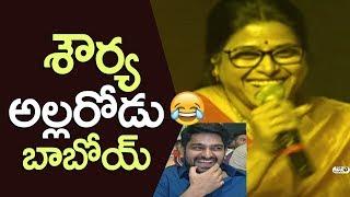 Artist Sudha Speech at Ammammagarillu Movie pre release event | Naga Shaurya, Shamili Top Telugu TV