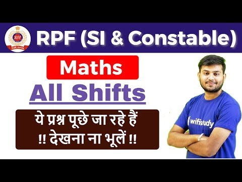 2:00 PM - RPF SI & Constable 2018 | Maths by Sahil Sir | All Shifts Questions