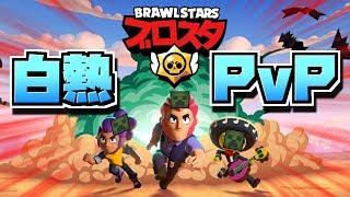 [Brawl Stars] 【ブロスタ】白熱マルチ対戦シューティング【スマホゲーム実況】