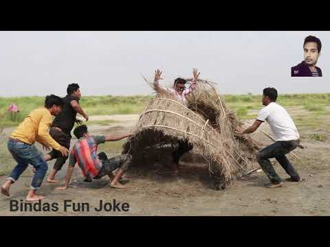 Comedy 2020 || Bindas Fun Joke ||