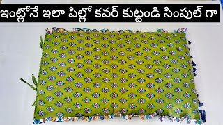 How To Make Pillow Covers At Home|| Diy Pillow cover Stitching