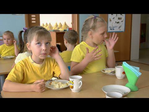 Детский сад г. Курган. Один день из жизни (7). (4К). Видеооператор. Видеосъемка Курган.