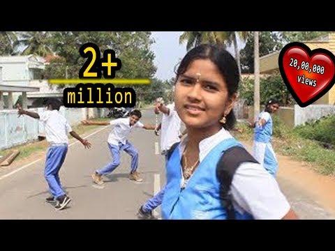 school love album song  பள்ளி பருவ காதல் பாடல்
