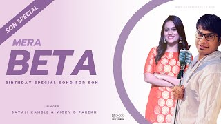 """Mera Beta""  