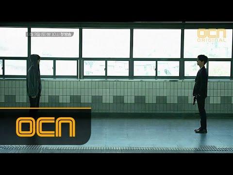 duel [캐릭터 예고] OCN 듀얼 성준X성훈 ′1인 2역 복제인간′ 양세종 캐릭터 예고 최초 공개 170603 EP.0